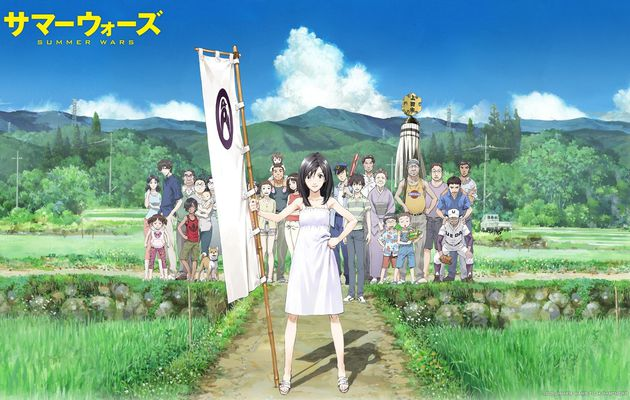 Summer Wars : des vacances d'enfer !!!