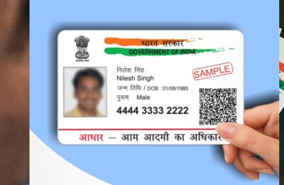 Aadhaar Card   Eligibility, How To Apply, How To Download & Benefits