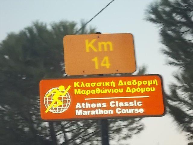 du coté de Shinia , juste au pied de Marathon ...c 'est la que les perses ont débarqué et se sont pris une raclée