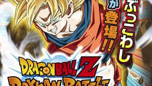 Dragon Ball Z Dokkan Battle : enfin en France
