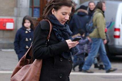 RT @mashable: Safe Texting While Walking? There...