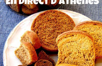 RECETTE CRETOISE : Le paximadi ou pain d'orge biscotté