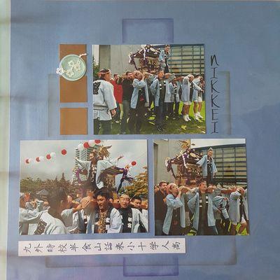 Festival Japonnais