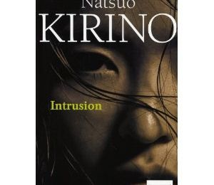 Intrusion de Natsuo KIRINO