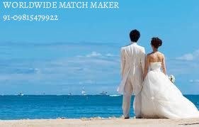 CHRISTIAN MATCHMAKING ON YOUTUBE 91-09815479922 WWMM