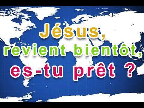 Jésus revient bientôt !