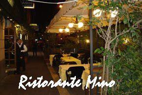 More Restaurants in Rome