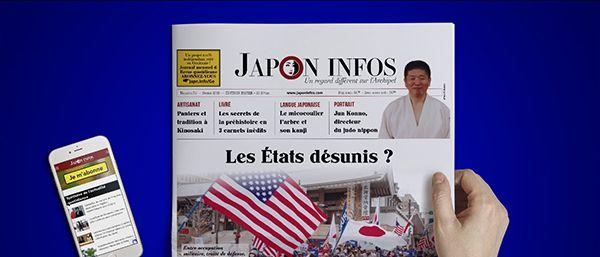 magazine japon info numero 34 bernieshoot