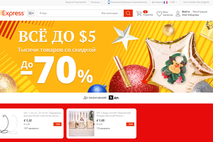 Aliexpress : la bombe à retardement du groupe Alibaba en Europe.