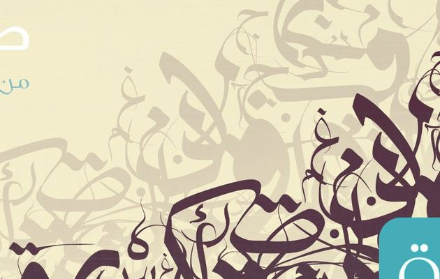 النقود الإسلامية القديمة -...