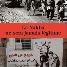 « La Nakba ne sera jamais légitime » (Pierre Stambul)
