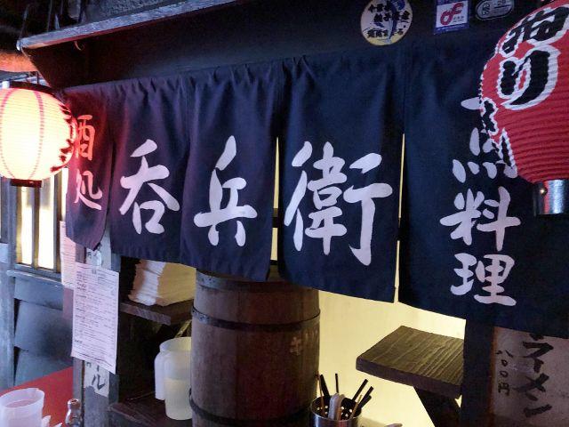 72 Kodawari Ramen