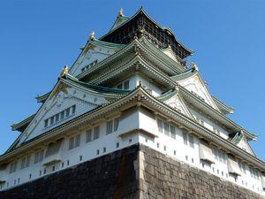 Le château d'Osaka 大阪城 et son grand parc