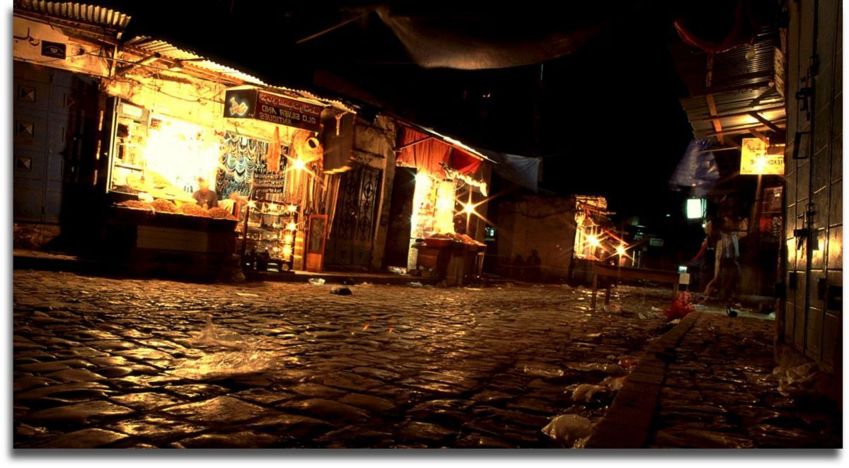 """La Médina de Sanaa, Capitale du YÉMEN, """"by night""""..."""