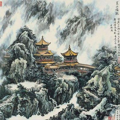 La Chine inventa le paysage