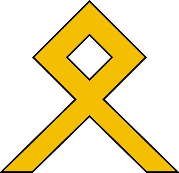 4ème division de la Reichswehr