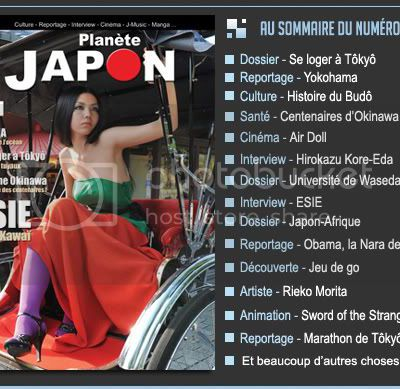 Planète Japon N°15, disponible en kiosque