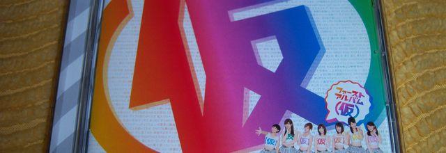 First album (Kari) - Up Up Girls (Kari)