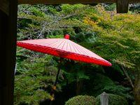 Ishiyamadera, détails