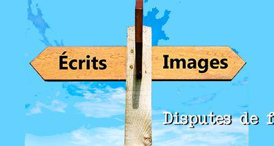 Les conflits entre les familles Imago et Scripturo ou comment se positionner entre écrits et images