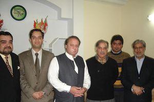 Ligue musulmane du Pakistan (N)