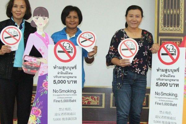 La Thaïlande chasse les fumeurs