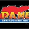 Grèce : Présentation du PAME
