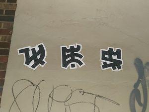 """Au cœur de la ville, Louis Letters propose un inventaire stylé de lettres, comme ici le """"X"""",  ou des mots positifs à l'instar de """"yes""""."""