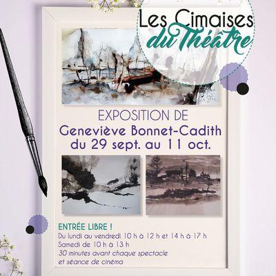 Exposition personnelle aux cimaises du théâtre d'Ermont du 29 septembre au 11 octobre