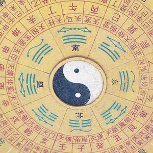Balades dans la pensée chinoise