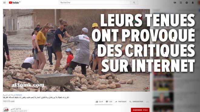Le député d'extrême droite marocain Ali El Asri n'est pas arrêté, il a pourtant attisé cette haine. Aucun mandat d'arrêt pour l'instant.