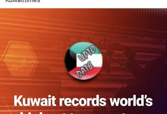 Un record dont on se passerait bien ...