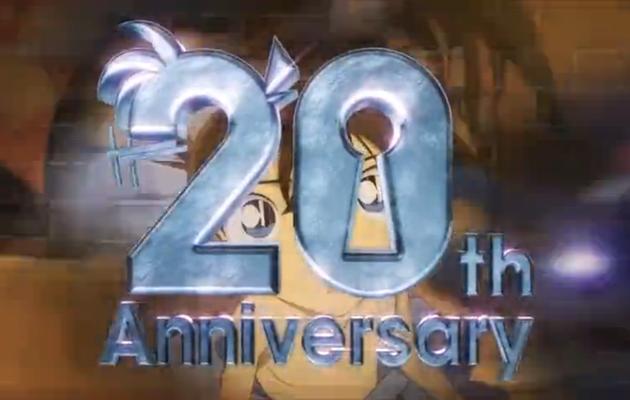 Épisode spécial 20 ans: La Disparition de Conan Edogawa Les Deux Pires Jours de l'Histoire