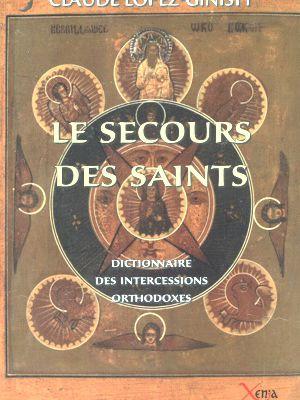 Demande de guérison auprès des Saints Orthodoxes
