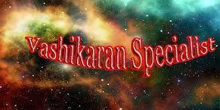 Shankar lal achariya