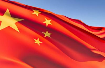 La Chine condamne la vente «extrêmement irresponsable» de sous-marins américains à l'Australie