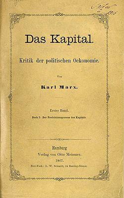 Pourquoi lire le Capital, de Karl Marx, et comment ne pas le lire