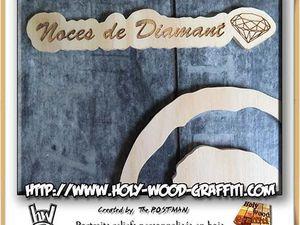 Logo créé pour les noces de diamant - 60 ans de mariage