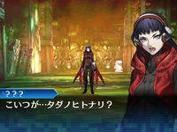 Shin Megami Tensei: Strange Journey Redux est annoncé !