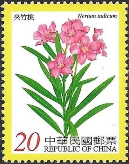 Laurier-rose (Nerium oleander)