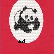 Un petit panda ...