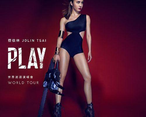 New Album MP3 Music - Jolin Tsai UGLY BEAUTY Release (December 26th)