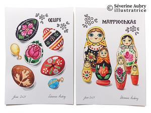 Extraits d'une série de 10 illustrations originales à encadrer mises en vente dans ma boutique Etsy - Aquarelle, crayons de couleur, feutre encre de Chine et gouache - 2021