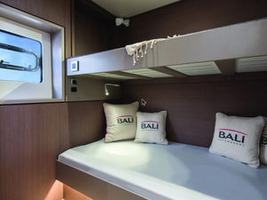 L'intérieur du Bali 4.8