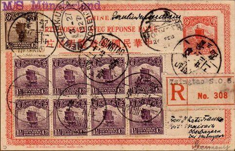 Fig. 4A Entier postal au type Jonque 1c avec complément d'affranchissement ½ c au tarif intérieur, expédiée de Peking le 28.2.1922. Fig. 4B Carte Postale prétimbrée avec Réponse payée affranchie en complément  pour envoi recommandé de Tsingtao pour Maisach, Haute-Bavière le 26.2.1927