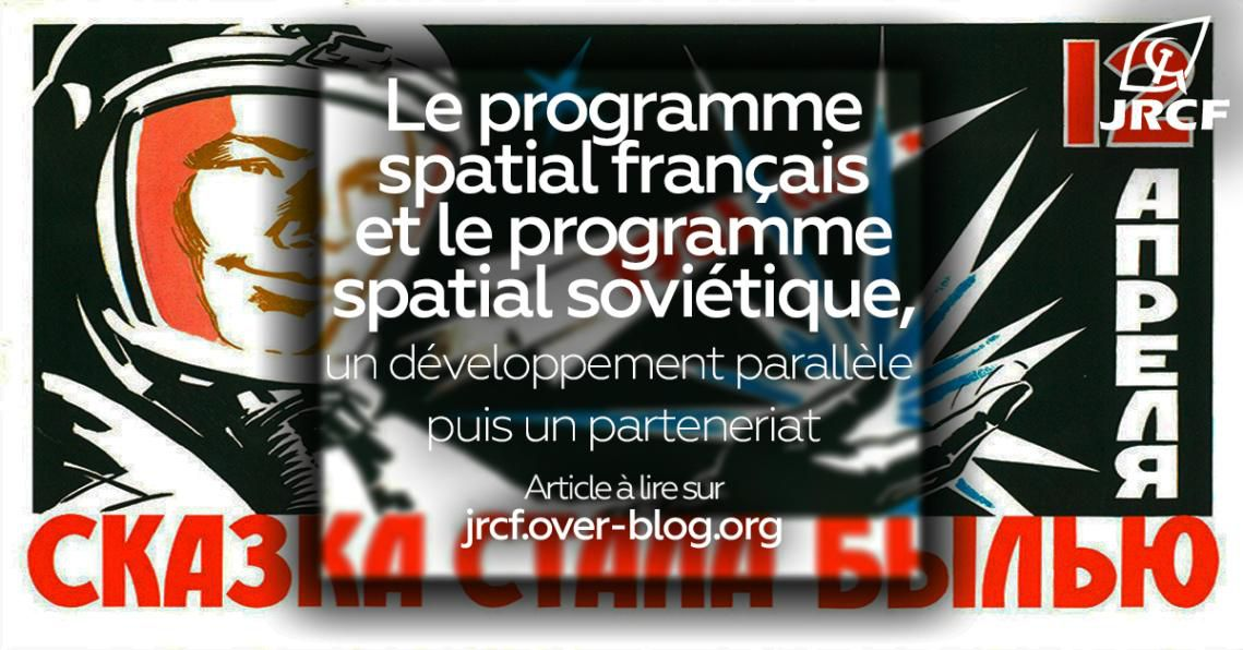 Le programme spatial français et le programme spatial soviétique, un développement parallèle puis un partenariat !