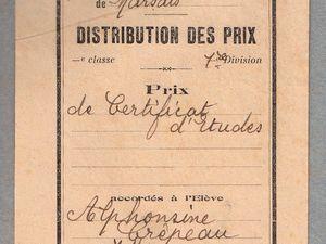 """J.-H. Rosny aîné """"Le Félin géant"""" (Gedalge - 1938) [Grand cartonnage rouge]"""