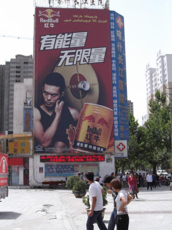 Album - 14--CHINE