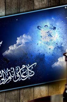 2012 رمضان كريم -Ramadan Karim 2012-Ramadan Kareem 2012-Ramazan Kareem 2012-Рамадан Карим 2012-拉马丹贾巴尔-