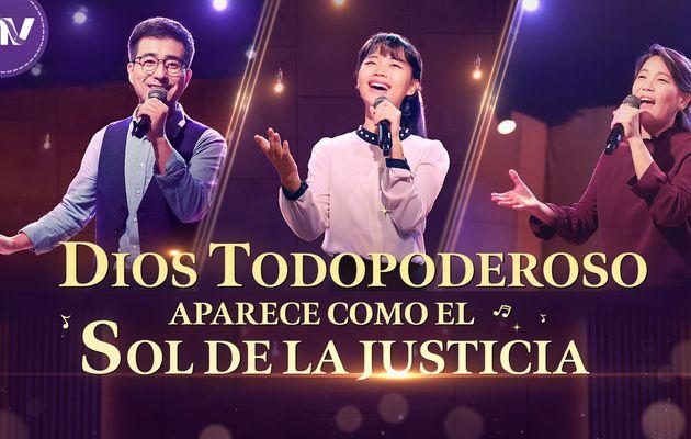 Música cristiana de adoración   Dios Todopoderoso aparece como el Sol de la justicia